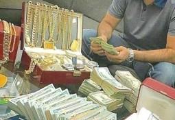 Займы до 4000 рублей