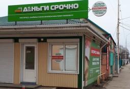 Займ 10000 рублей на карту быстро и без отказа