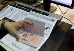 Моментальный кредит наличными по паспорту