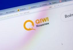 Займы по паспорту на Qiwi