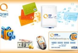 Займы на Qiwi безработным
