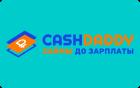 Микрозаймы от CashDaddy