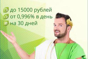 Вивус(Vivus.ru) займ личный кабинет Отзывы о Зао 4Финанс. Займы без отказа