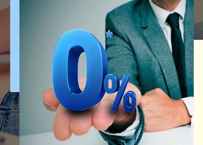 Микрозайм первый займ без процентов офисы
