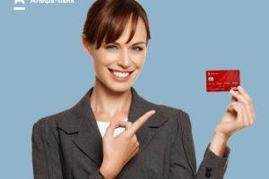 Быстрые займы без отказа — лучшая альтернатива банковскому кредиту