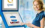 Займ на электронный кошелек срочно онлайн