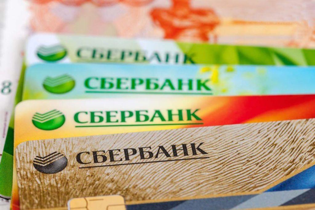 Особенности получения быстрого займа на карту Сбербанка онлайн