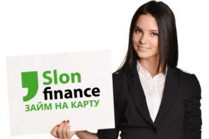 Подробный обзор популярной МФО «Слон Финанс». Контакты.