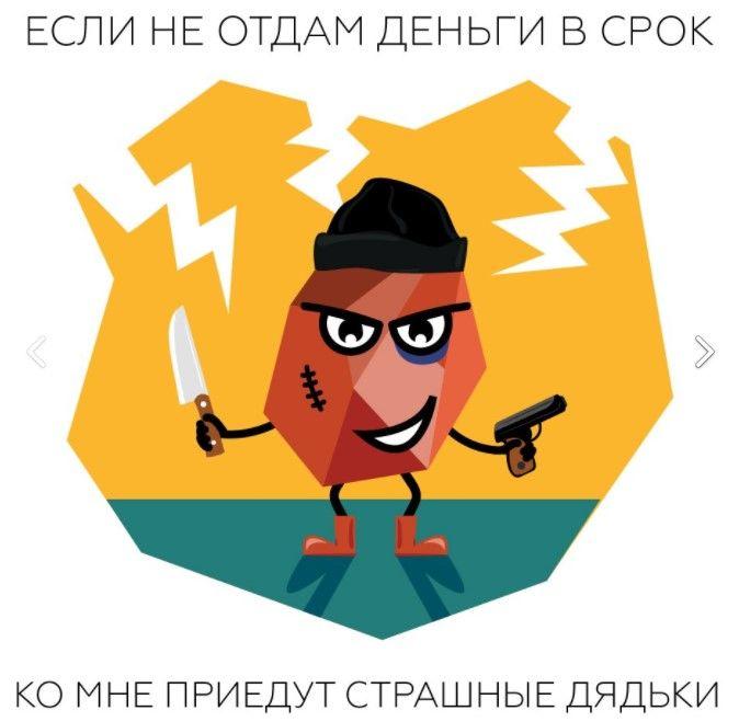 Взять займ 1000 рублей на карту онлайн без отказа