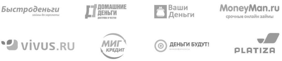 Где можно быстро взять 1000 рублей в долг?