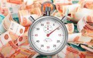 Мгновенные деньги в кредит: как и где их можно получить?