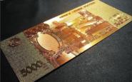 Как рассчитывается размер штрафов за нарушение кредитного договора?