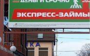 Как взять займ 5000 рублей на карту срочно без отказа?