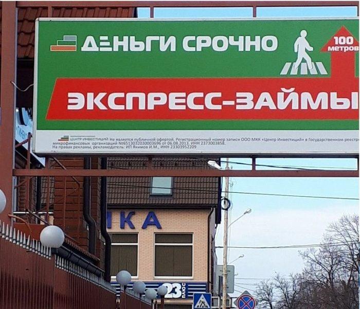 Займ 5000 рублей на карту