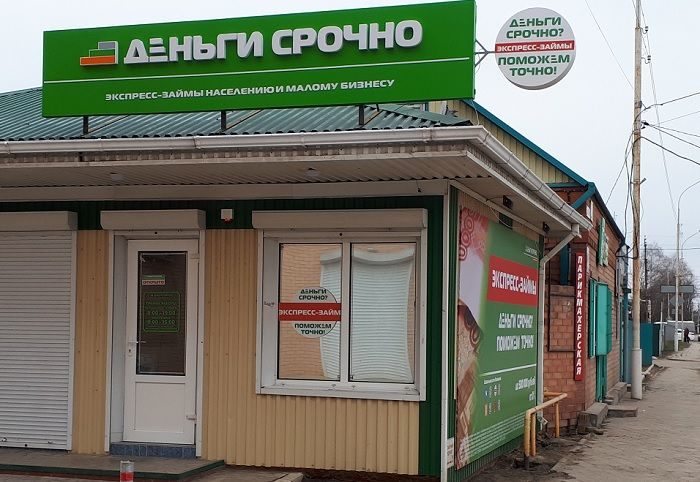 Взять займ 10000 рублей на карту
