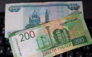 Займ 2000 рублей. Как быстро получить?