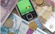 Займы без звонков: ключевые особенности