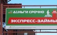 Заем до 10 000 рублей. Где срочно взять десять тысяч рублей без проверок?