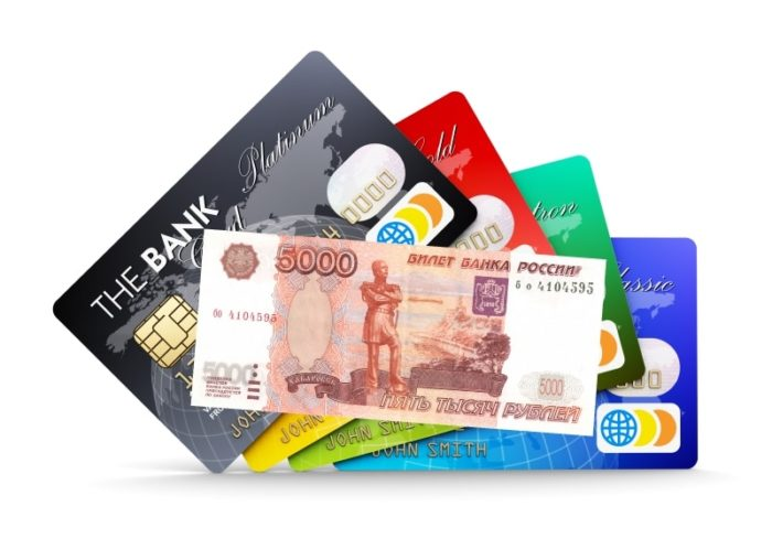 Моментальные займы на карту